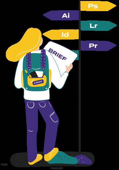 ilustrácia ženy s batohom s nápisom KEMP, ktorá stojí pred smerovou tabuľou, na ktorej sú nápisy